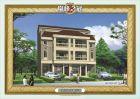 嵐峰之冠-雙併別墅,宜蘭市建案,宜蘭市新成屋,宜蘭市預售屋